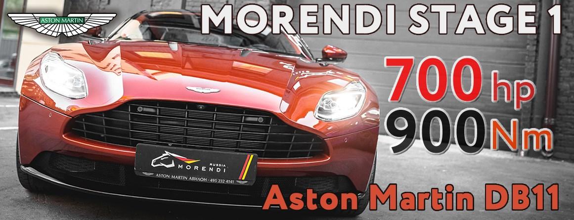 Chip tuning Aston Martin DB11 5.2 V12 BiTurbo