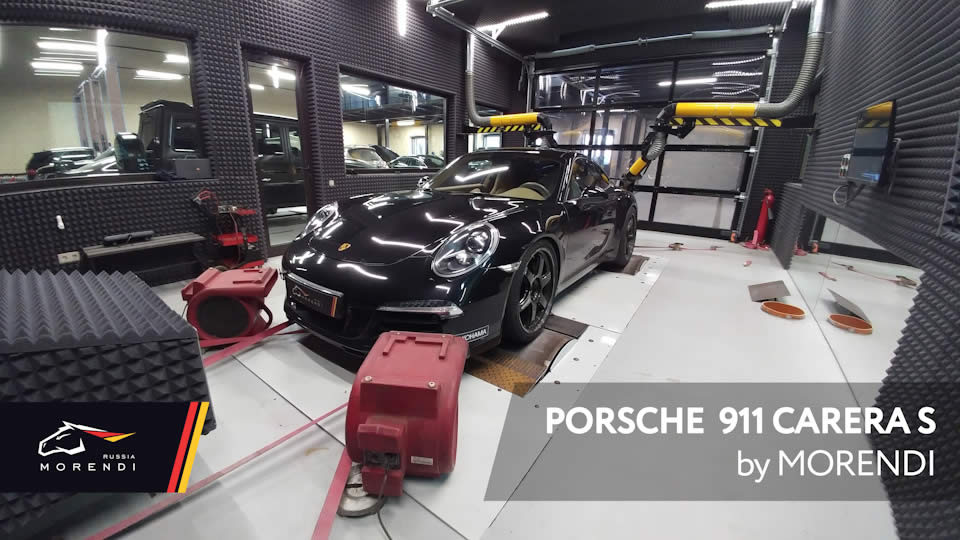 Чип тюнинг Porsche 911 Carrera S by Morendi