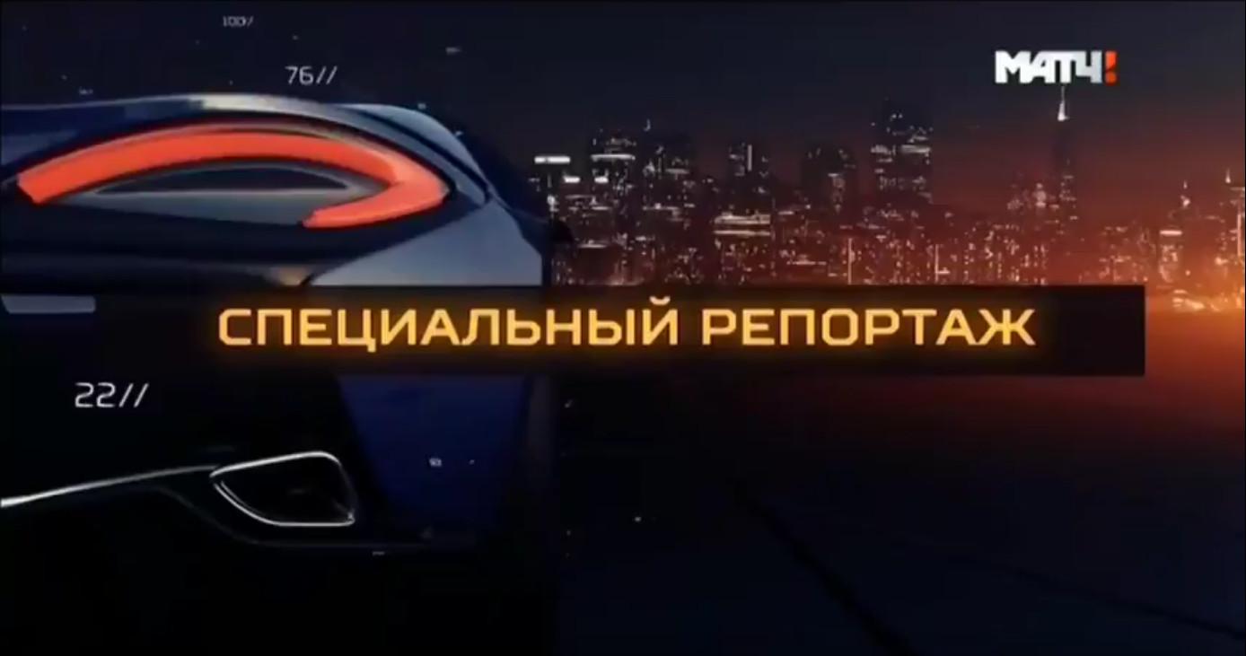 Эксперт Компании Morendi о Разнице в октановом числе Бензина («АВТОИНСПЕКЦИЯ» Матч!ТВ)