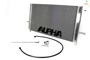 Центральный теплообменник Alpha Mercedes-Benz A45 CLA45 GLA45 AMG Center Heat Exchanger - photo 4544
