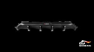 Rear Carbon Fiber Diffuser AKRAPOVIC - Matte for BMW F90 M5